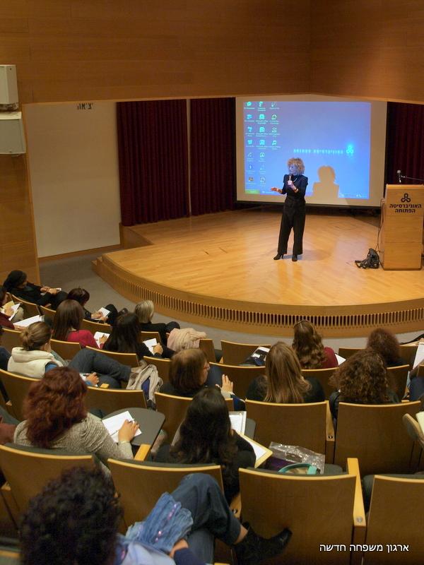 אירית רוזנבלום בהרצאה באוניברסיטה הפתוחה