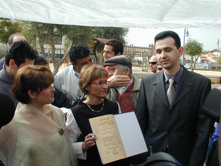 טקס נישואין אזרחיים בישראל