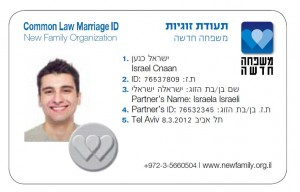 Common law marriage ID